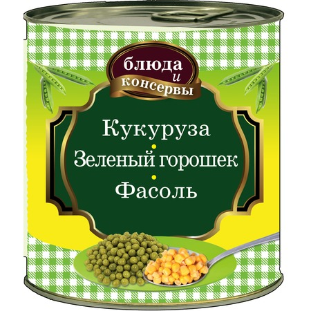 Купить Блюда и консервы. Кукуруза. Зеленый горошек. Фасоль