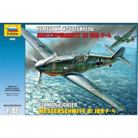 Купить Сборная модель Звезда Самолет «Мессершмитт BF-109F4»