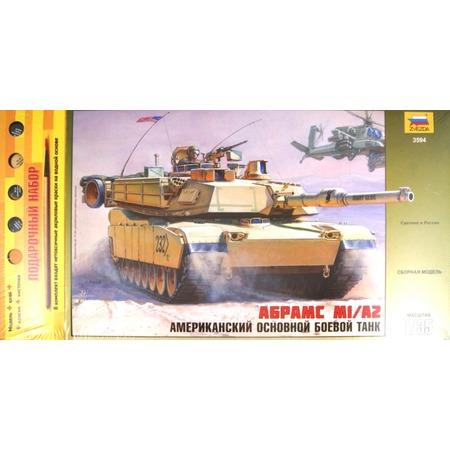 Купить Подарочный набор Звезда американский танк «Абрамс М1А2»