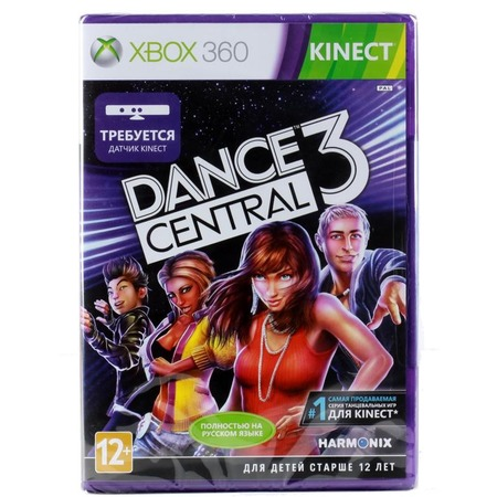 Купить Игра для Xbox 360 Microsoft Dance Central 3 (rus)