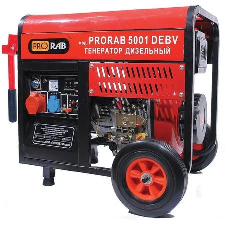 Купить Генератор дизельный Prorab 5001 DEBV