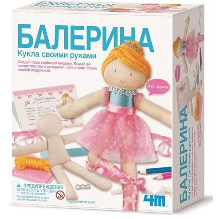 Купить Набор для создания кукол 4M «Балерина»