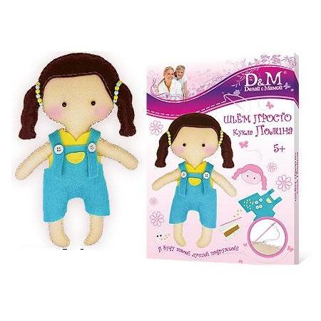 Купить Набор для создания куклы Делай с Мамой «Полина»
