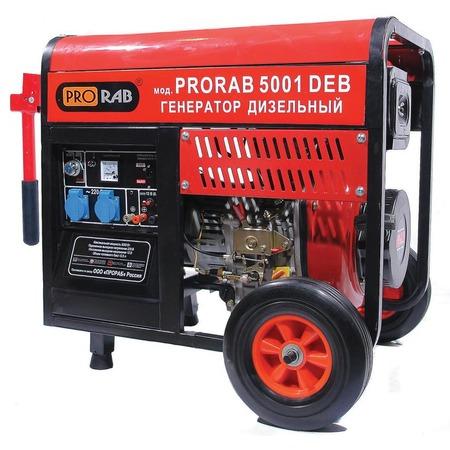 Купить Генератор дизельный Prorab 5001 DEB