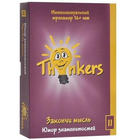 Купить Игра логическая Thinkers «Закончи мысль»
