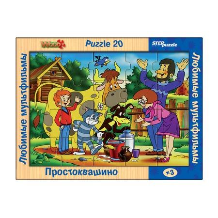 Купить Пазл 12 элементов Step Puzzle «Любимые мультфильмы. Простоквашино»