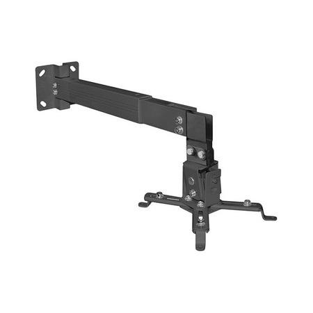 Купить Кронштейн для проектора Arm MEDIA PROJECTOR-3