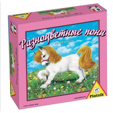 Купить Игра настольная Piatnik «Разноцветные пони»