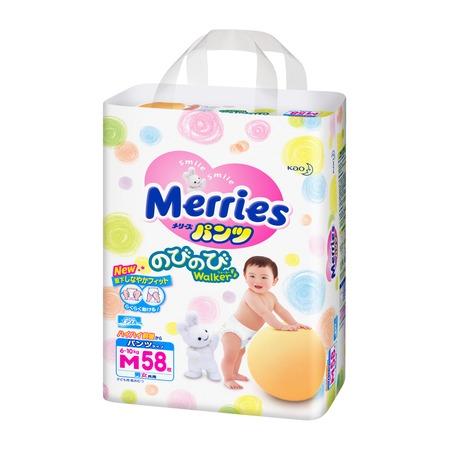 Купить Трусики-подгузники Merries размер M 6-10 кг + 2 шт
