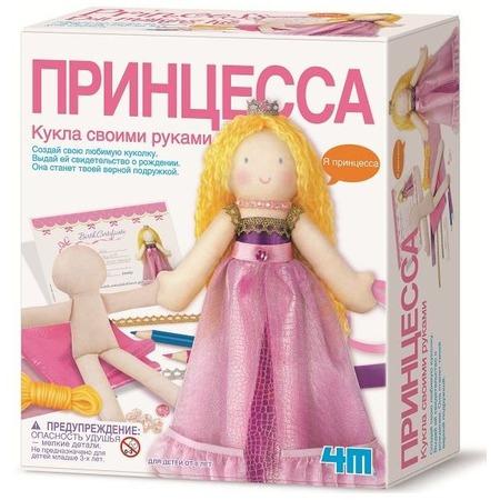 Купить Набор для создания кукол 4M «Принцесса»