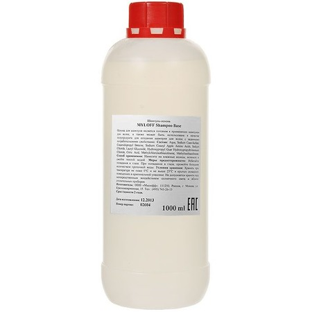 Купить Основа для шампуня Мылофф Shampoo Base