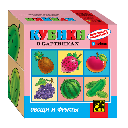 Купить Набор кубиков Step Puzzle Овощи и фрукты
