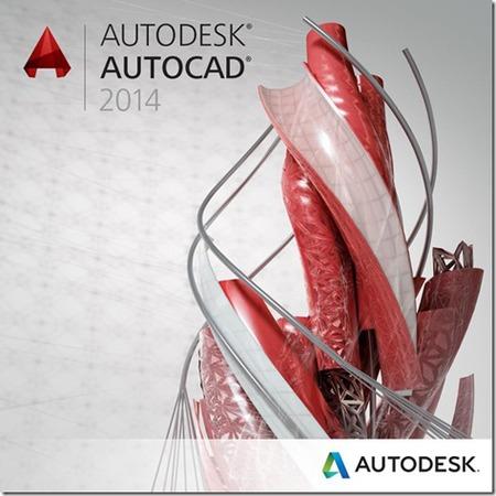 Купить Программное обеспечение Autodesk AutoCAD LT 2014 Commercial SLM 5-Pack