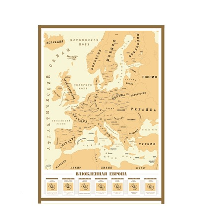 """Купить Карта """"Влюбленная Европа"""""""