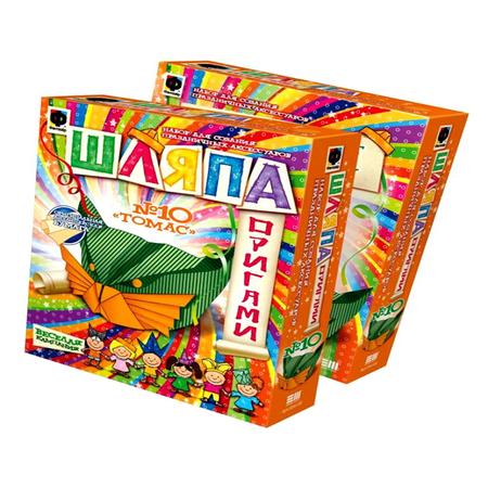 Купить Набор для творчества Фантазер Шляпа-оригами №10 Томас