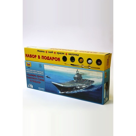 Купить Подарочный набор Звезда авианосец «Адмирал Кузнецов»