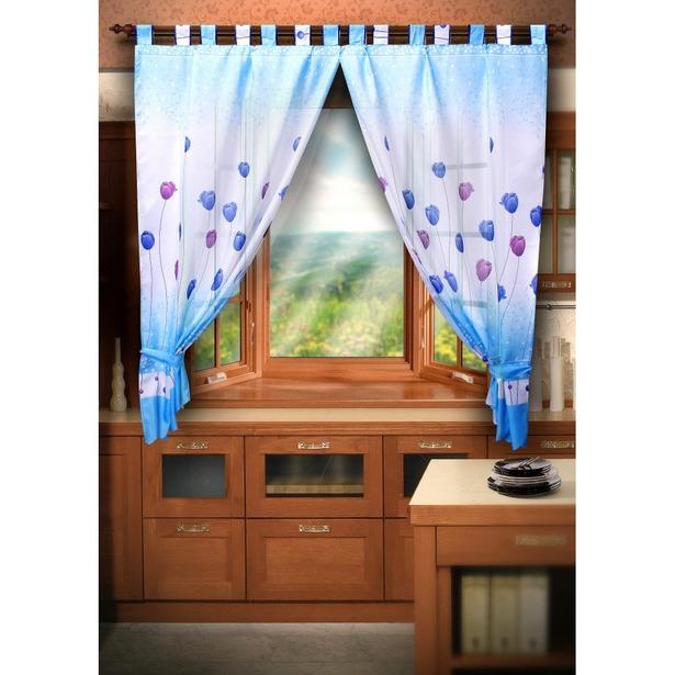 фото Комплект штор Zlata Korunka Б005. Цвет: голубой