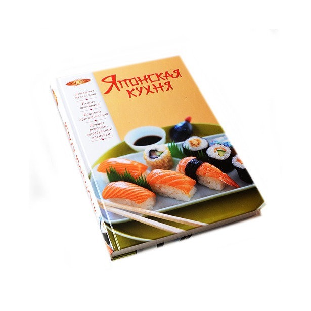 фото Японская кухня