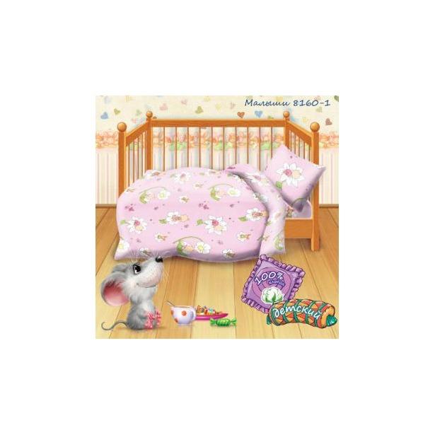 фото Детский комплект постельного белья Кошки-Мышки Малыши