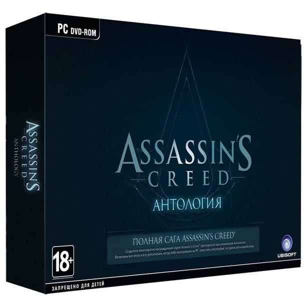 фото Коллекционное издание для PC Assassin's Creed. Антология (русская версия)