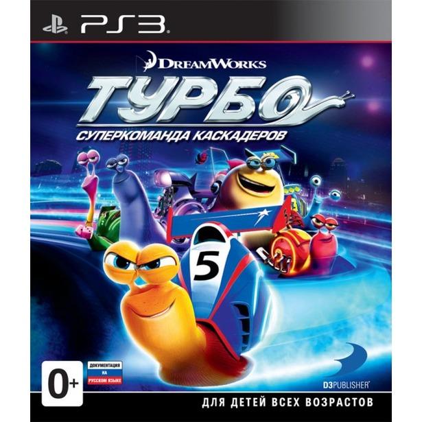 фото Игра для PS3 Турбо: Суперкоманда каскадеров (русская документация)