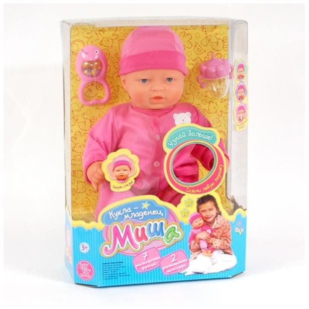 фото Кукла малыша интерактивная с аксессуарами Play Smart «Миша»