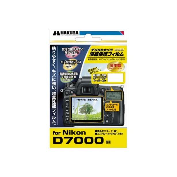 фото Пленка защитная HAKUBA для дисплея фотокамеры Nikon D7000