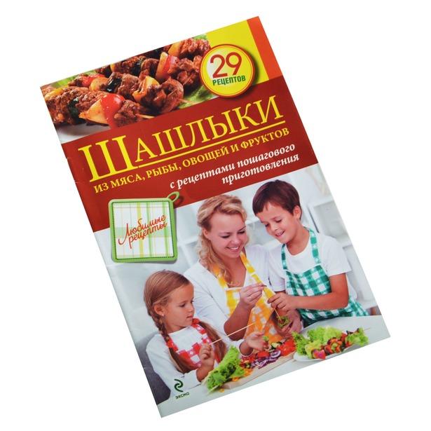фото Шашлыки из мяса, рыбы, овощей и фруктов