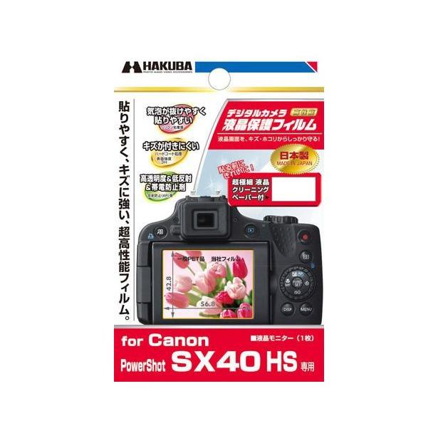 фото Пленка защитная HAKUBA для дисплея фотокамеры Canon PS SX40HS