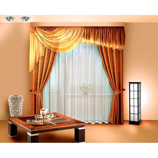 фото Комплект штор Zlata Korunka Б023. Цвет: кремовый, коричневый