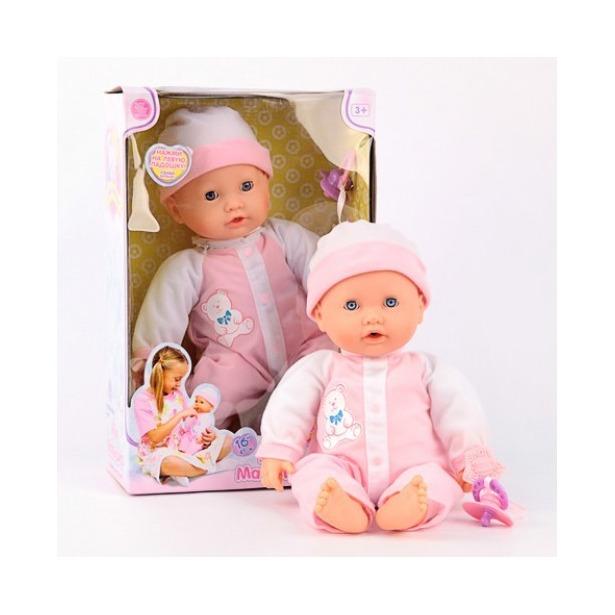 фото Кукла малыша интерактивная Joy Toy 5235