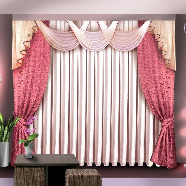 фото Комплект штор Zlata Korunka Б063. Цвет: розовый
