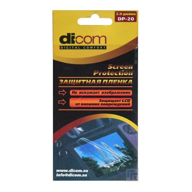 фото Пленка защитная для LCD экрана Dicom DP-20