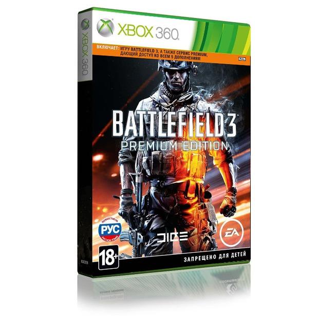 фото Игра для Xbox 360 Microsoft Battlefield 3. Premium Edition (rus)