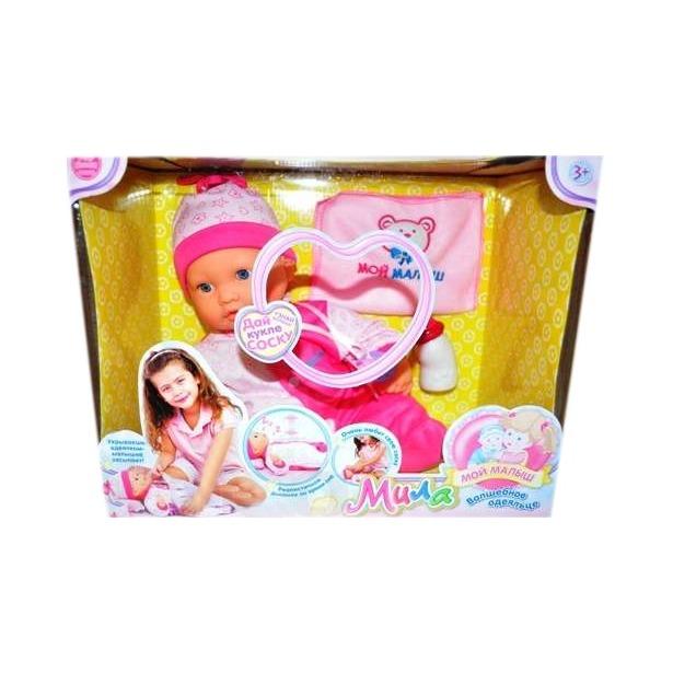 фото Кукла малыша интерактивная Joy Toy 5237