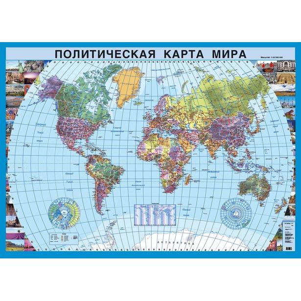фото Политическая карта мира (настенная в рулоне)