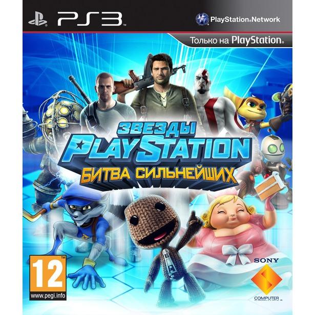 фото Игра для ps3 SONY Звезды PlayStation: Битва сильнейших (rus)