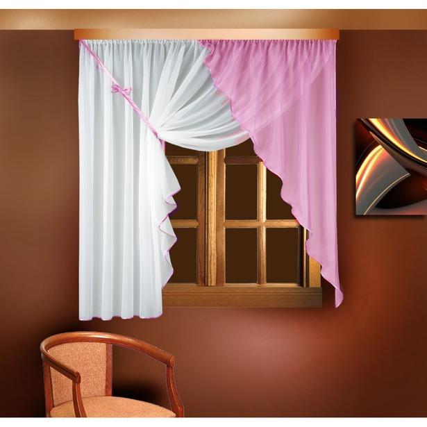 фото Комплект штор Zlata Korunka Б025. Цвет: розовый