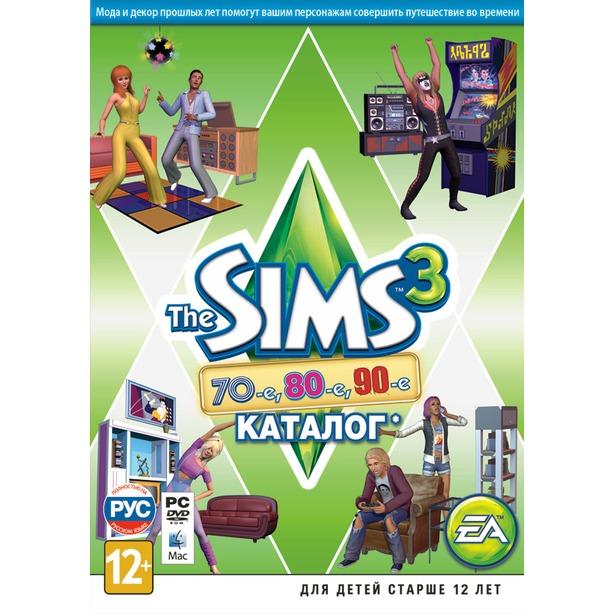 фото Игра для PC Sims 3 70-ые, 80-ые, 90-ые. Каталог (rus)