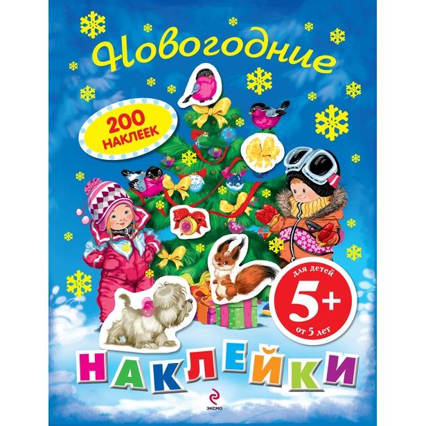 фото Новогодние наклейки