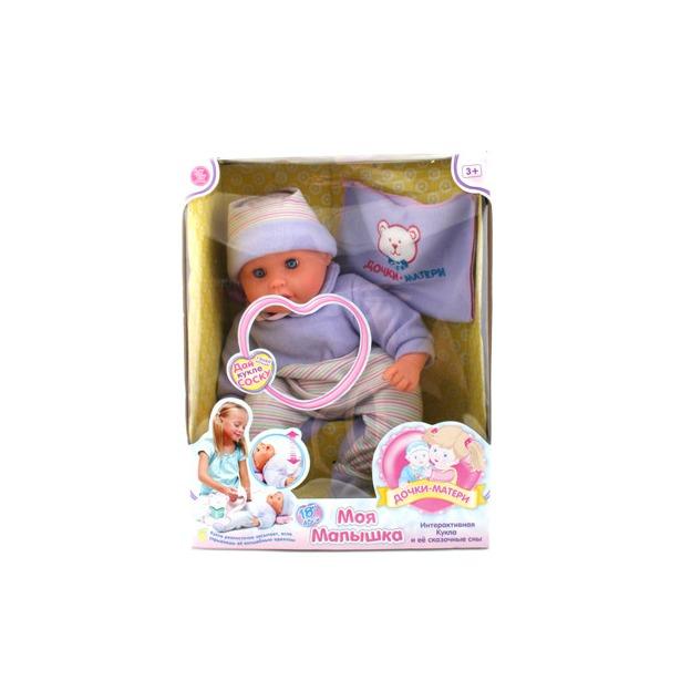 фото Кукла малышка интерактивная Joy Toy 5230
