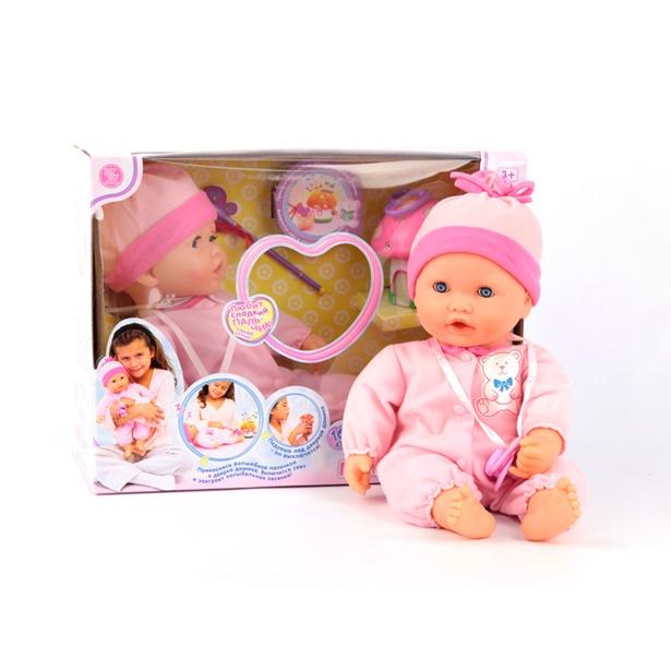 фото Кукла малыша интерактивная Joy Toy 5240