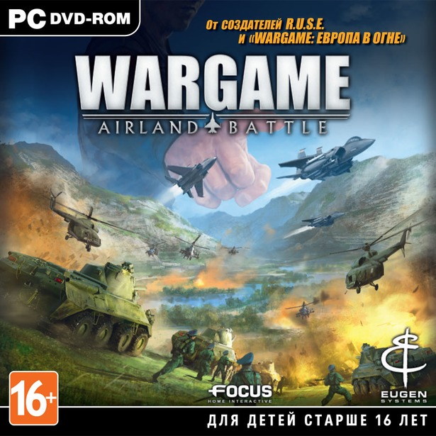 фото Игра для PC Wargame: AirLand Battle (Jewel, rus sub)