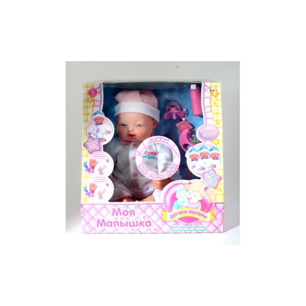 фото Кукла малыша интерактивная Joy Toy 5232