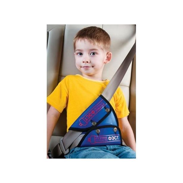 фото Устройство детское удерживающее ФЭСТ