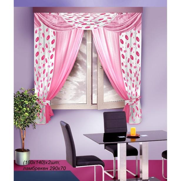 фото Комплект штор Zlata Korunka Б087. Цвет: розовый