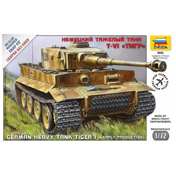 фото Сборная модель Звезда немецкий танк Т-VI «Тигр»