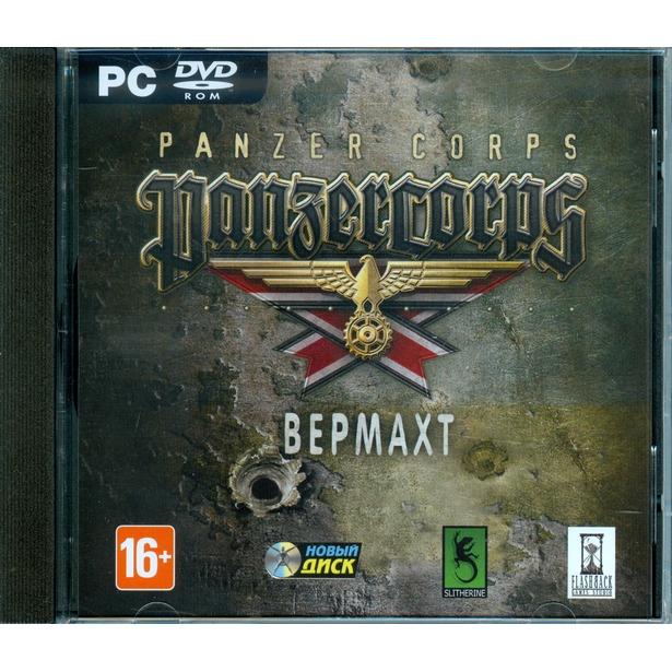 фото Игра для PC Panzer Corps. Вермахт (Jewel, rus sub)