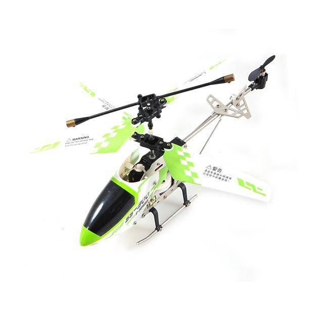 фото Вертолет радиоуправляемый Joy Toy FullFunk PowerX 9280