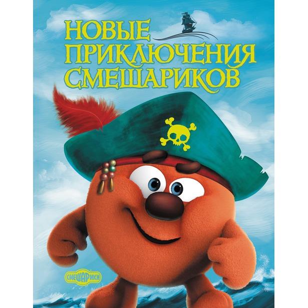 фото Новые приключения Смешариков